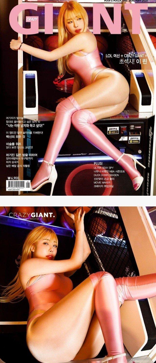 67.9kg 모델 이린 페미와의 전쟁