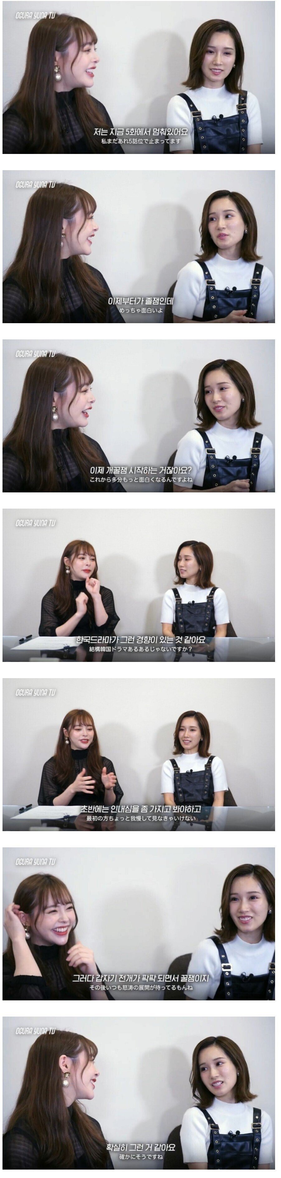 AV배우가 말하는 한국드라마 특징
