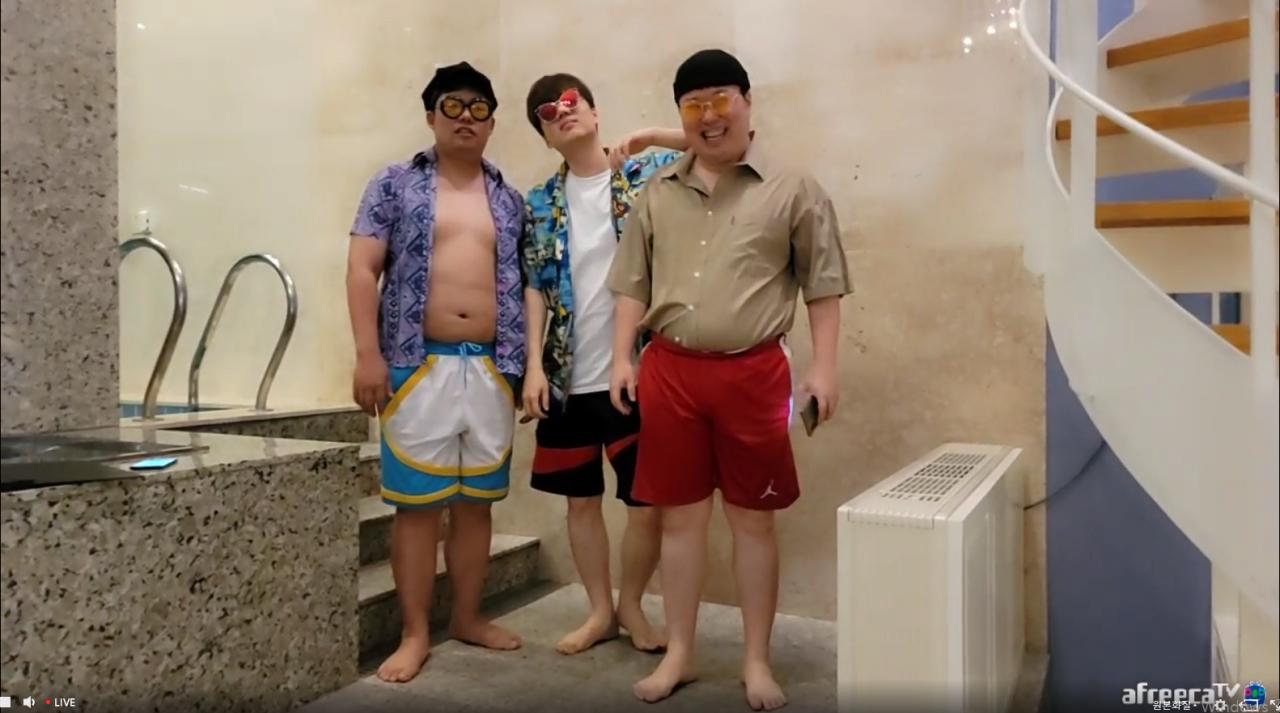 오종봉 + 여빈, 파닥 풀빌라 비키니 방송 정리