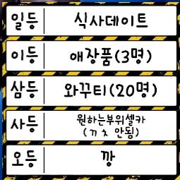 image.png 김봉준 뽑기방송 ON!!