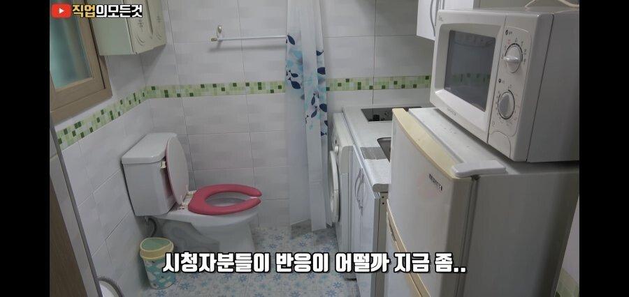 2.jpg 서울 신림동 100/30 원룸 상태.jpg
