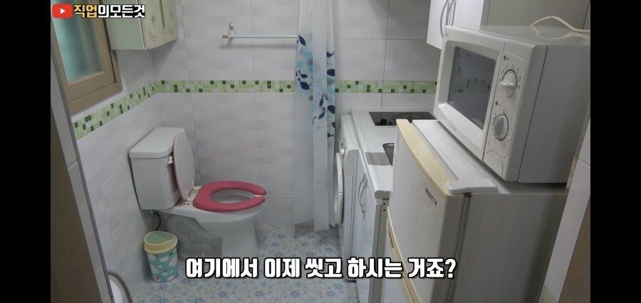 1.jpg 서울 신림동 100/30 원룸 상태.jpg