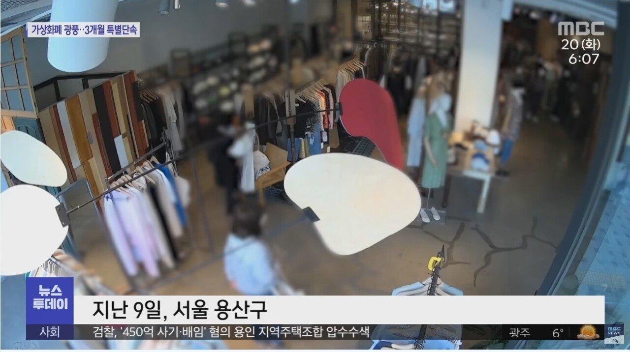 2.jpg 옷가게 직원 뺨 때린 대사 부인…CCTV 봤더니