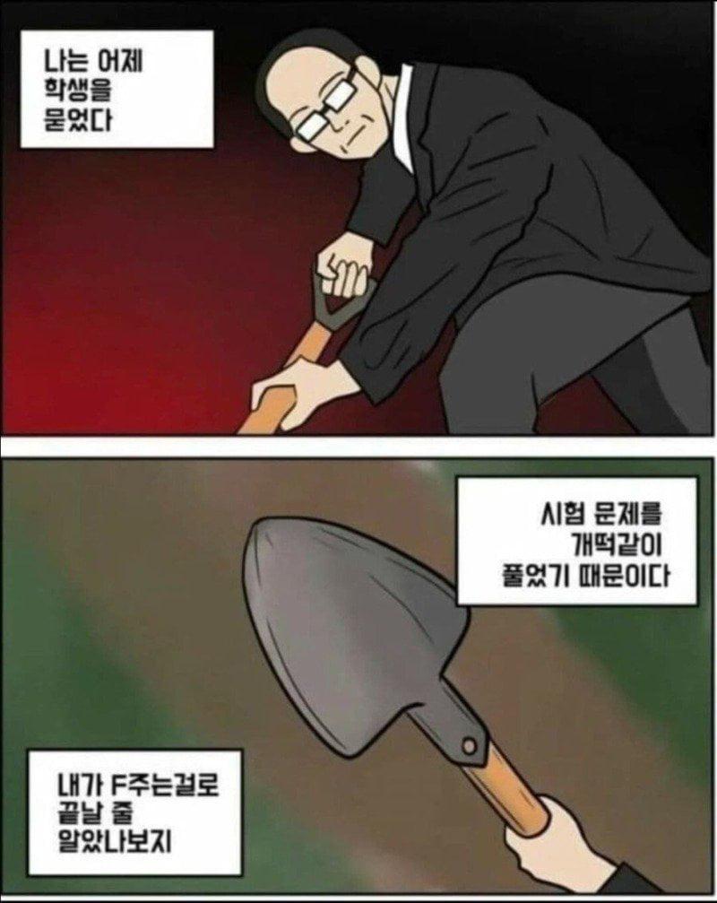 image.png 요즘 교수님 사이에서 유행하는 카톡 프로필 사진