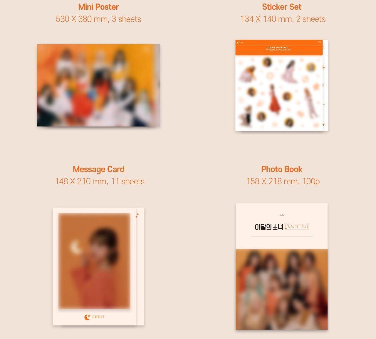 [이달의 소녀] 이달의 소녀 (LOONA) 공식 팬클럽 Orbit 3기 MD 안내