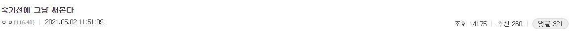 빗.JPG 비트코인 갤러리에 올라온 유서