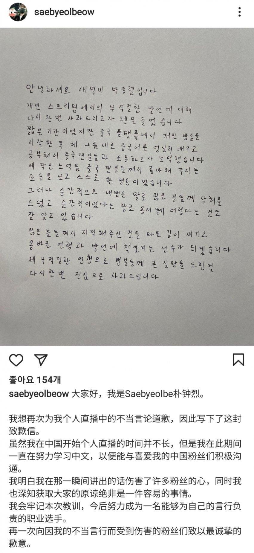 2.jpg 실시간) 오버워치 한국 선수 상대로 보이콧 하는 중국 구단팀들 ㄷㄷ...jpg