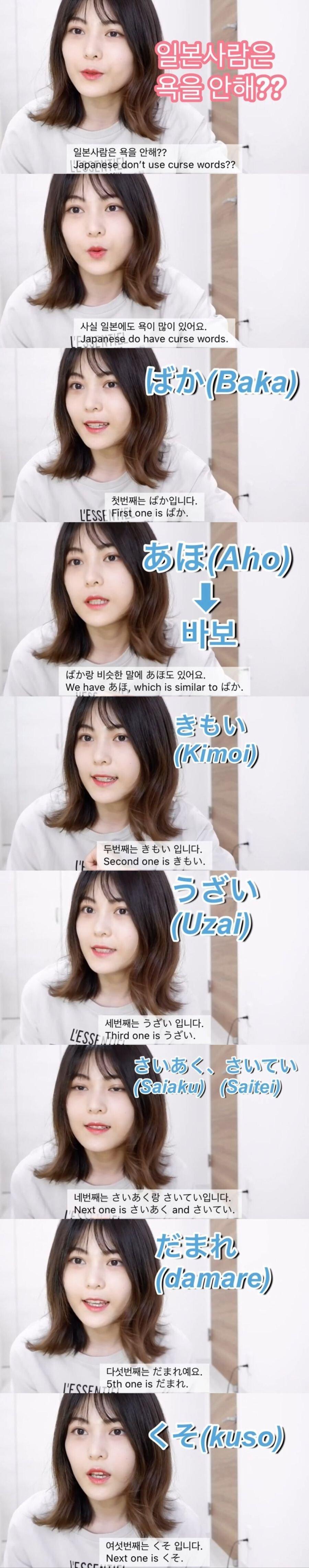 111.jpg 일본 유투버가 알려주는 일본욕