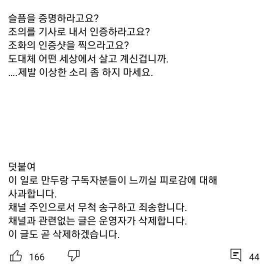 4.jpg 김민지 전 아나운서 글