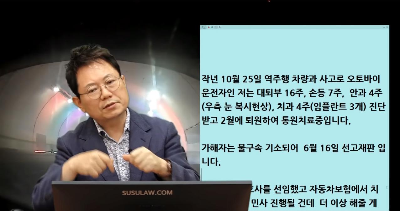 2.png 한문철TV 새로운 빌런 등장.mp4