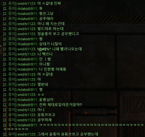 image.png 개빡친 케이의 채팅