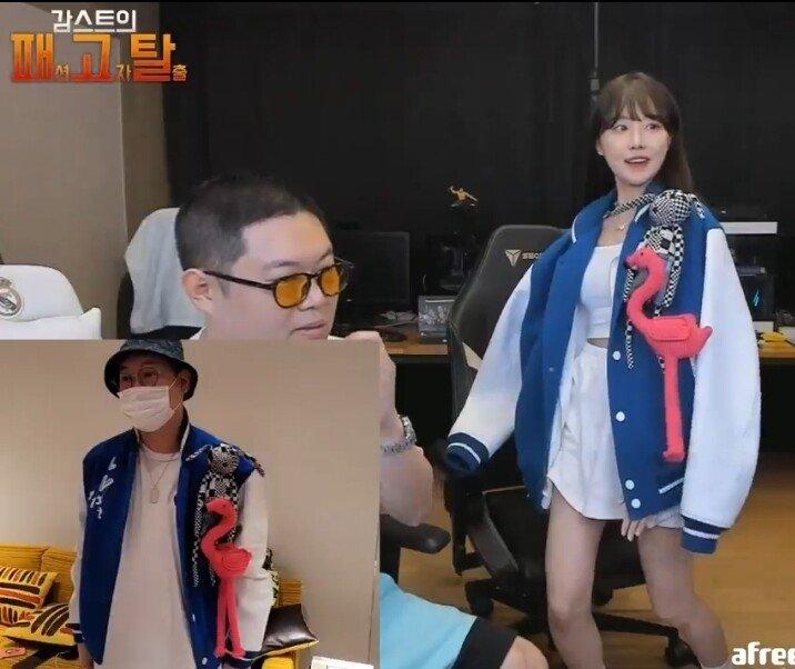 수트님이 사주신 감스트 홍학 야구잠바 입어보는 박삐서.jpg