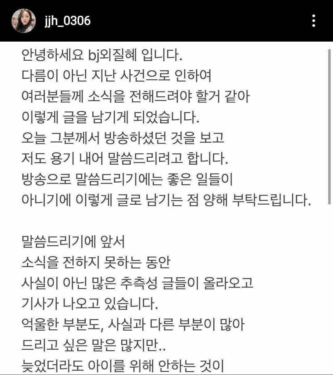 Screenshot_20210616-013101_Instagram.jpg [스압] BJ외질혜 인스타 피드사진 업로드....jpg