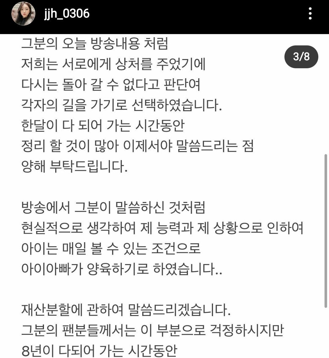 Screenshot_20210616-013125_Instagram.jpg [스압] BJ외질혜 인스타 피드사진 업로드....jpg