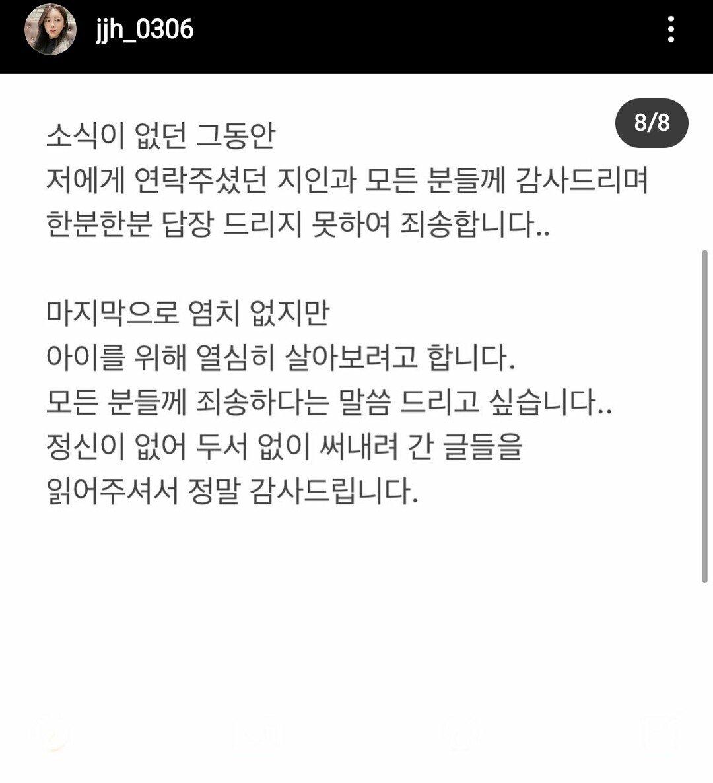 Screenshot_20210616-013222_Instagram.jpg [스압] BJ외질혜 인스타 피드사진 업로드....jpg
