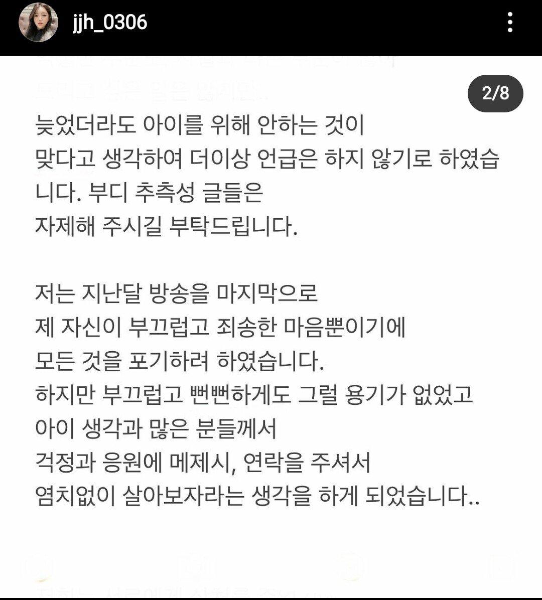 Screenshot_20210616-013114_Instagram.jpg [스압] BJ외질혜 인스타 피드사진 업로드....jpg