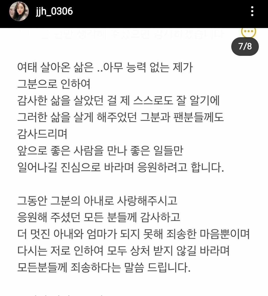Screenshot_20210616-013212_Instagram.jpg [스압] BJ외질혜 인스타 피드사진 업로드....jpg
