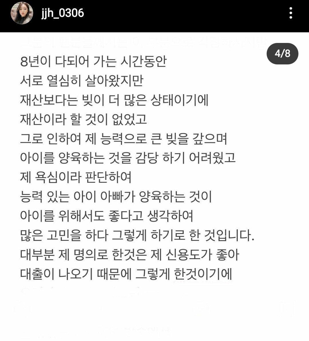 Screenshot_20210616-013135_Instagram.jpg [스압] BJ외질혜 인스타 피드사진 업로드....jpg
