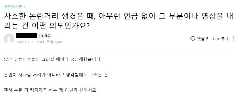 캡쳐1.png 승우아빠가 자막 순순히 편집한 이유