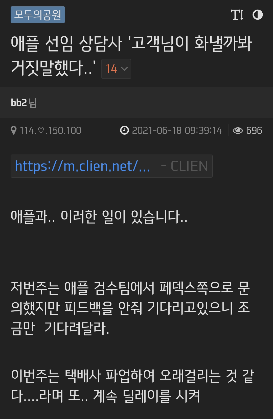 3917BAD6-C774-4BE2-AEFE-A6736F5D3232.png 애플 빅서게이트 시즌 2 ON