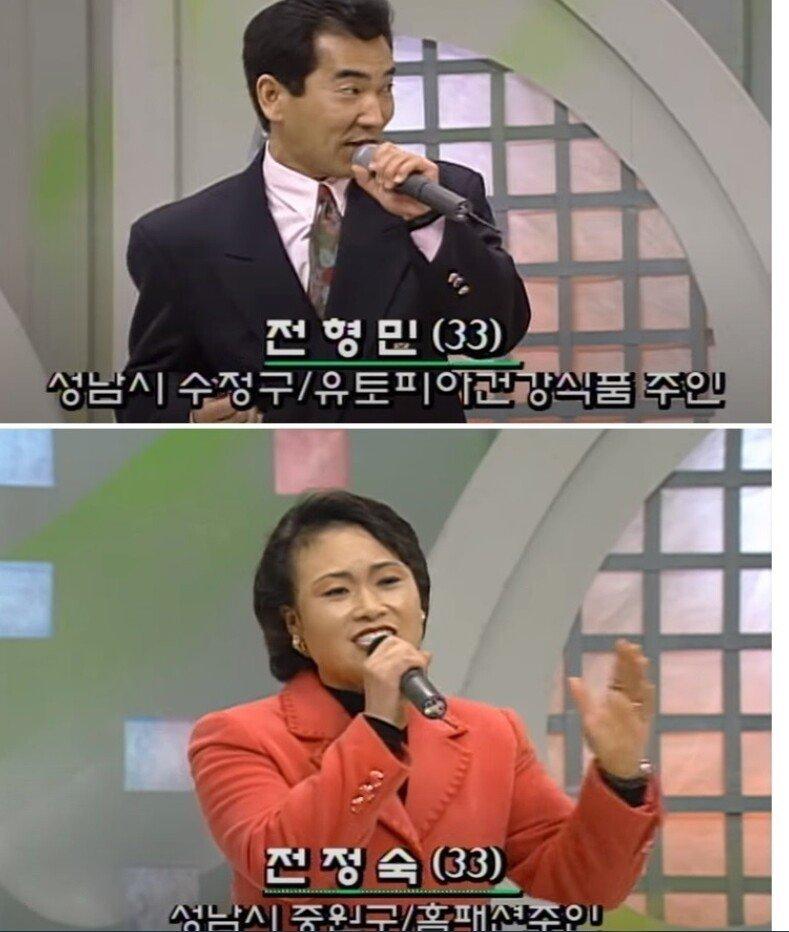 6.jpg 예전 20~30대 외모 (feat 전국노래자랑)