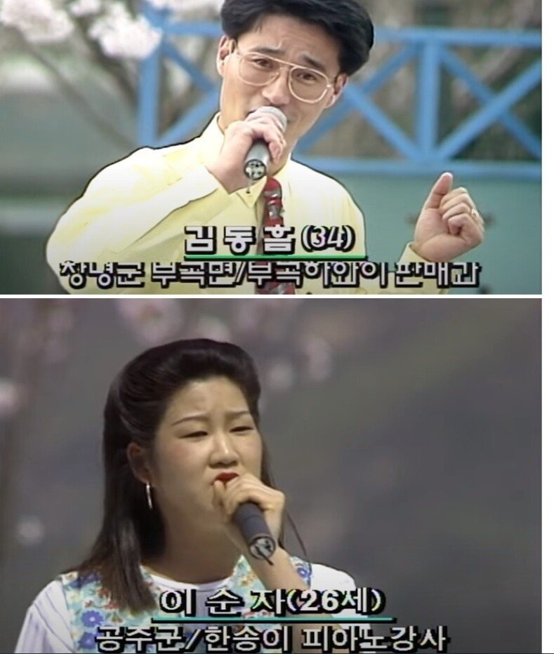 3.jpg 예전 20~30대 외모 (feat 전국노래자랑)