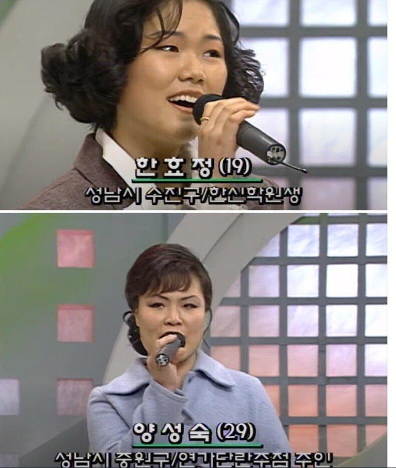 7.jpg 예전 20~30대 외모 (feat 전국노래자랑)