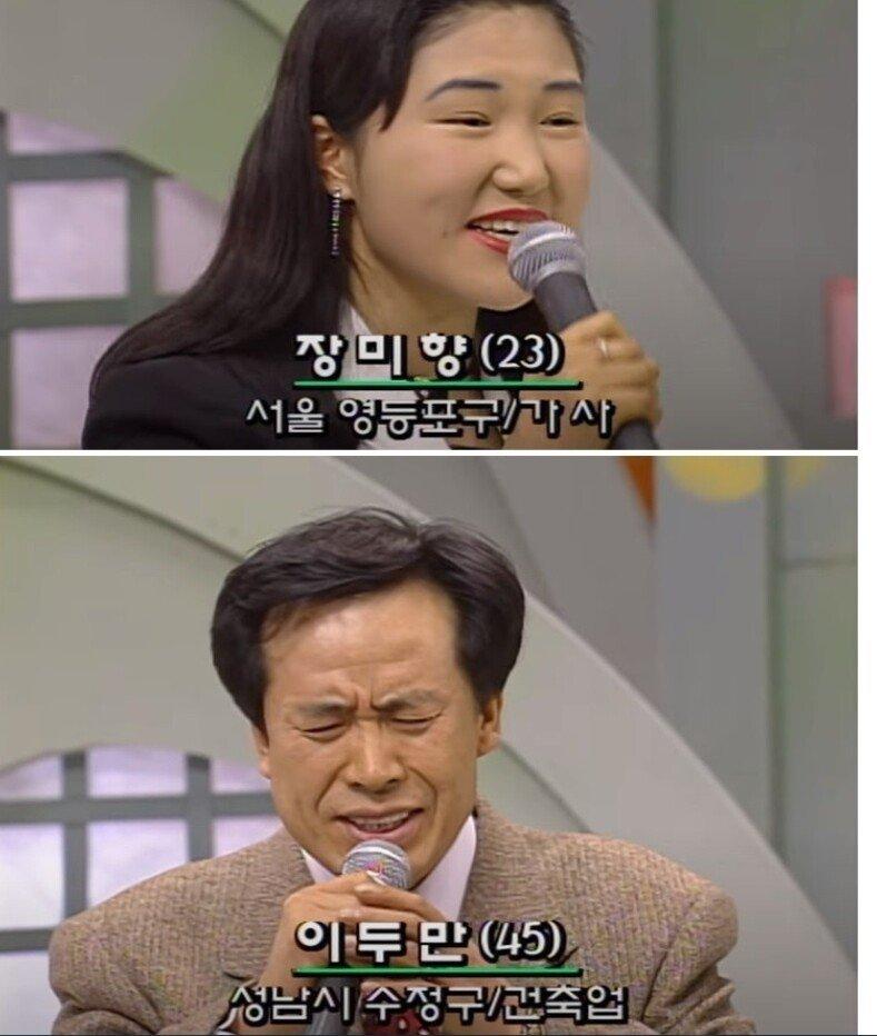 8.jpg 예전 20~30대 외모 (feat 전국노래자랑)