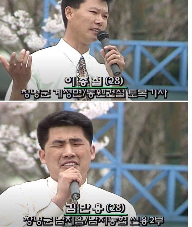 4.jpg 예전 20~30대 외모 (feat 전국노래자랑)