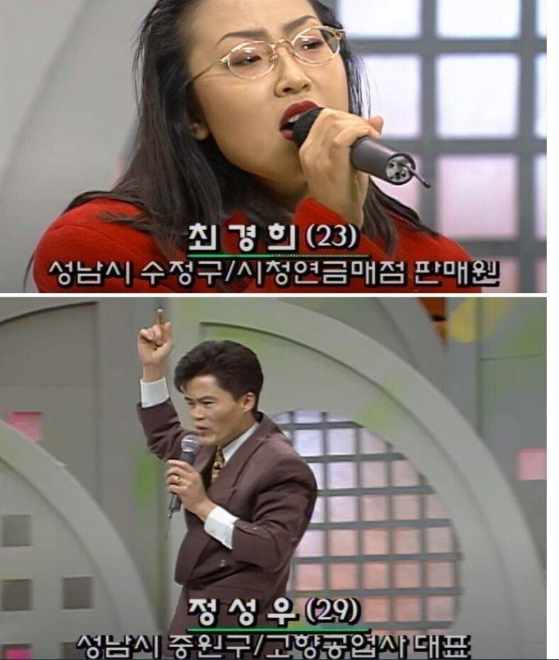 5.jpg 예전 20~30대 외모 (feat 전국노래자랑)