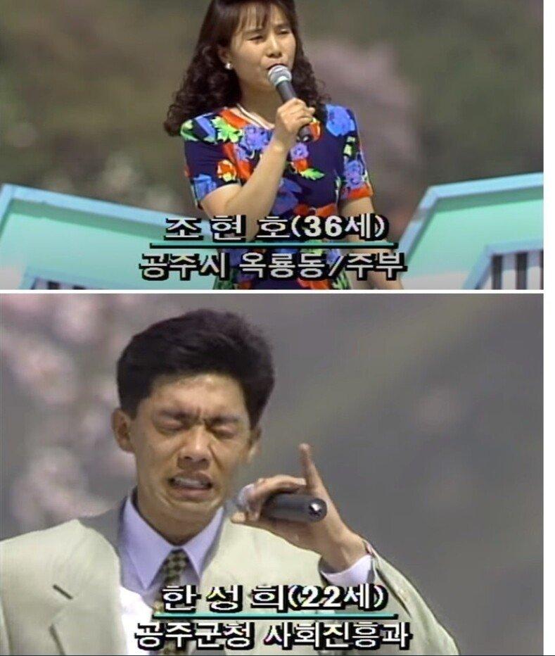 2.jpg 예전 20~30대 외모 (feat 전국노래자랑)
