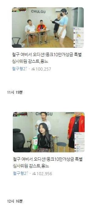 image.png 철감용 10만 1시간 유지 ㄷㄷ