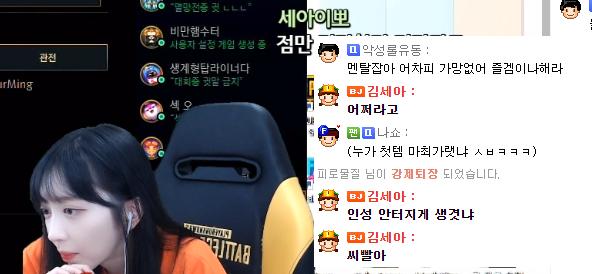 악성롤유동에 폭발한 김세아 ㅋㅋ