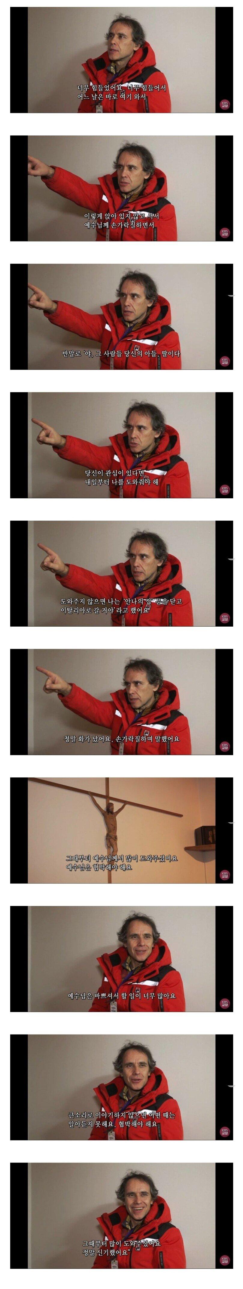 Screenshot_20210712-174352_Samsung Internet.jpg 신부 : 예수님은 협박해야 말 잘 들어.
