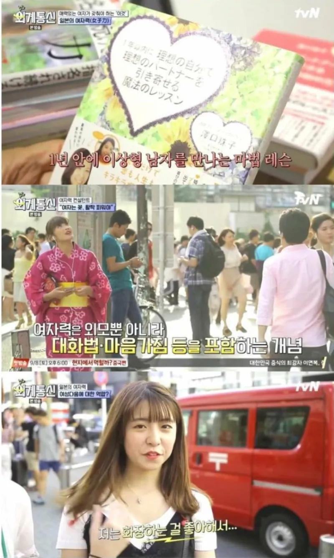 image.png 일본의 여자력 열풍 vs 한국의 페미력