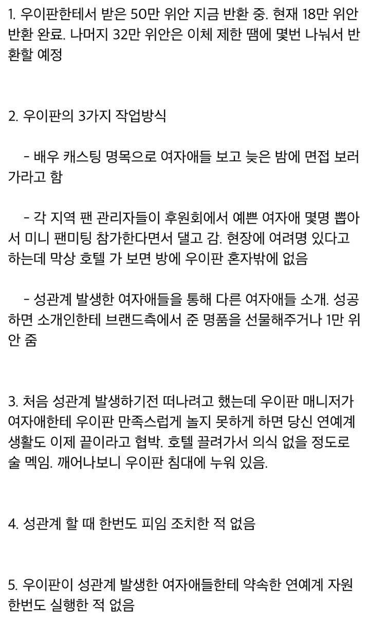bb20d06eb5a71e6834c8ab2f204f58f5.jpg 중국으로 런한 전 엑소 멤버 근황 ㄷㄷㄷ.JPG