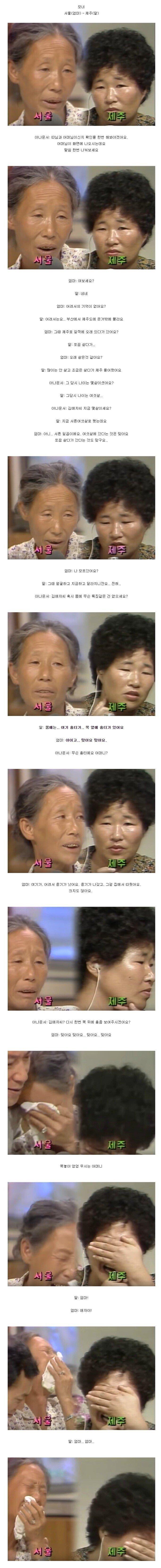 pic_003.jpg 유네스코 세계 기록 유산으로 지정된 한국 생방송.JPG