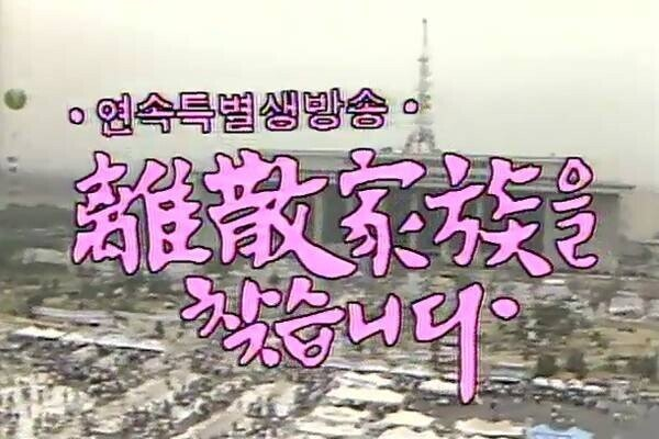 pic_001.jpg 유네스코 세계 기록 유산으로 지정된 한국 생방송.JPG