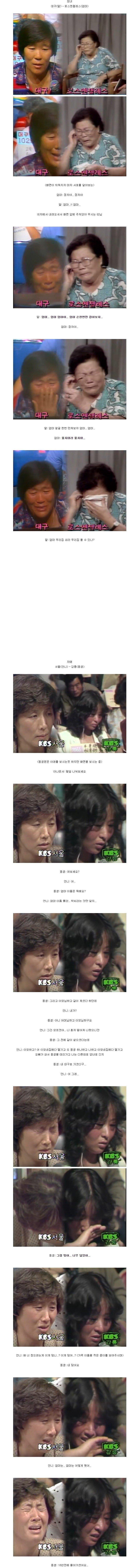 pic_005.jpg 유네스코 세계 기록 유산으로 지정된 한국 생방송.JPG