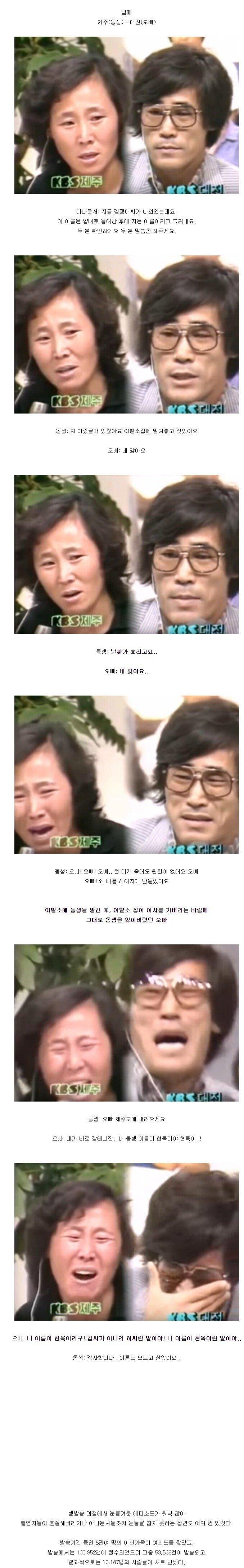 pic_007.jpg 유네스코 세계 기록 유산으로 지정된 한국 생방송.JPG