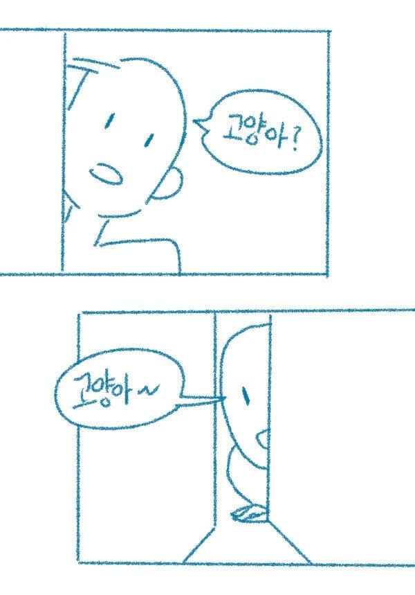 91374704_p7_master1200.webp.ren.jpg ㅇㅎ) 여사친 집에 고양이 보러가는.manhwa