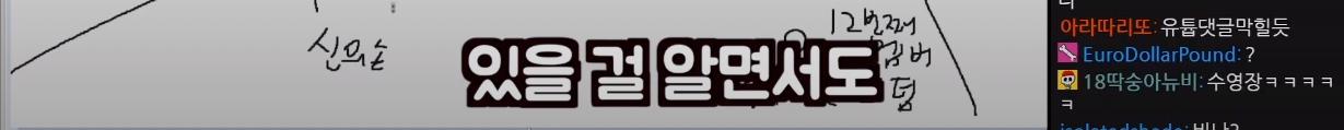 스크린샷 2021-07-22 09.29.47.png 축구인 침착맨이 제안하는 축구 개혁안