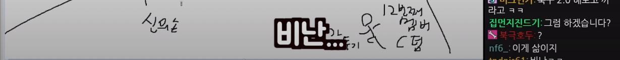 스크린샷 2021-07-22 09.29.40.png 축구인 침착맨이 제안하는 축구 개혁안
