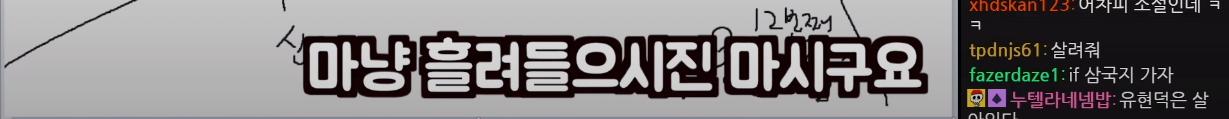 스크린샷 2021-07-22 09.30.27.png 축구인 침착맨이 제안하는 축구 개혁안