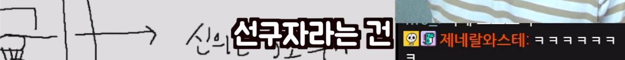 스크린샷 2021-07-22 09.29.31.png 축구인 침착맨이 제안하는 축구 개혁안