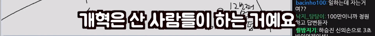 스크린샷 2021-07-22 09.30.20.png 축구인 침착맨이 제안하는 축구 개혁안