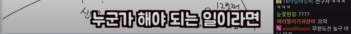 스크린샷 2021-07-22 09.29.51.png 축구인 침착맨이 제안하는 축구 개혁안