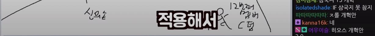 스크린샷 2021-07-22 09.30.35.png 축구인 침착맨이 제안하는 축구 개혁안