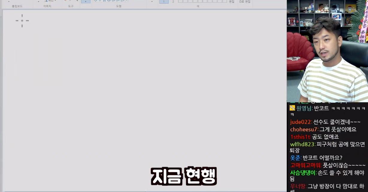 스크린샷 2021-07-22 09.18.10.png 축구인 침착맨이 제안하는 축구 개혁안