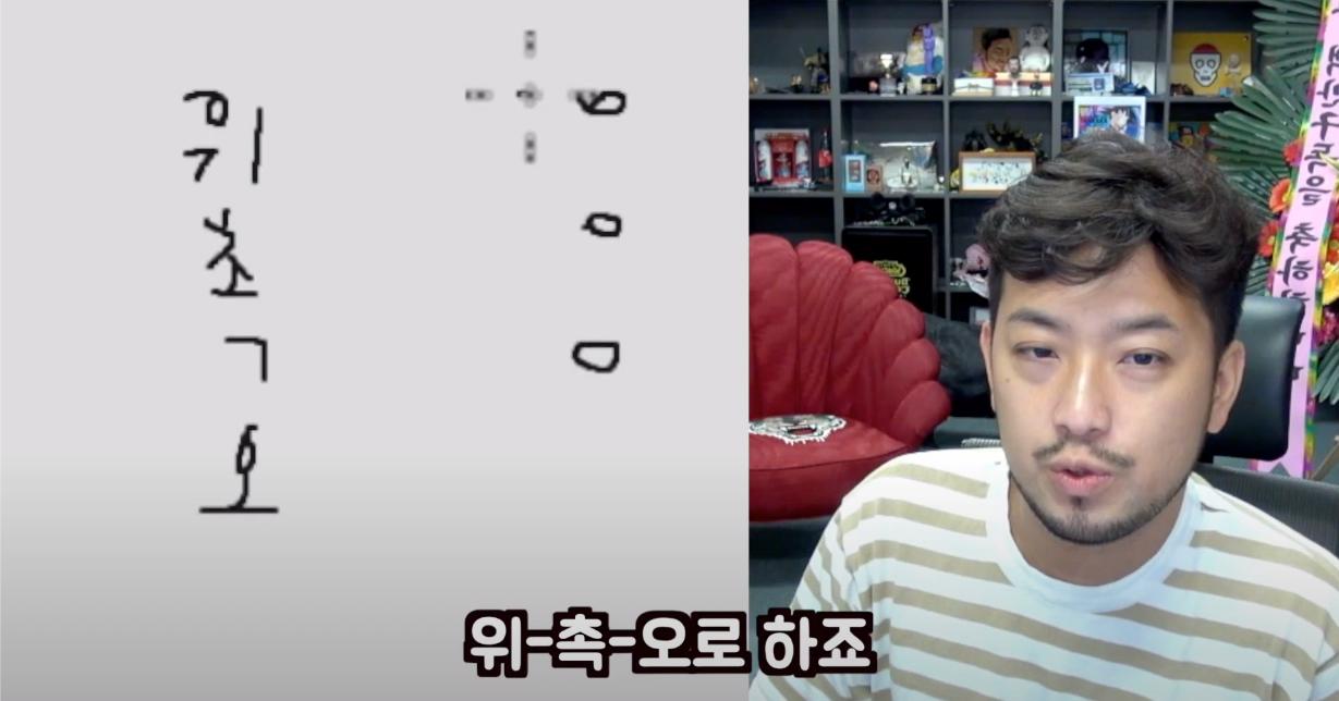 스크린샷 2021-07-22 09.19.03.png 축구인 침착맨이 제안하는 축구 개혁안
